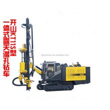 Mineral beautiful yellow mutifunctional drilling rig