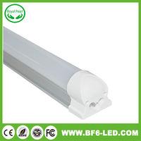 ark japan sex milk white 1.2m tube 8 led light