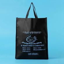 Eco custom black printing pp woven promotion bag manufacturer