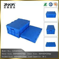 Europe style Plastic Material and Solid Box Style moving boxes with lid