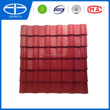 1050mm width roofing material synthetic spanish tile price for building material