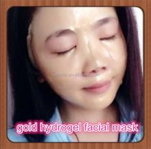 2015 GMPC OEM dermal korea herb collagen essence mask