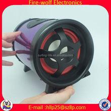 2014 Speaker box 25 W Subwoofer speaker HL-1055 cone for speaker wholesale