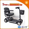 OEM & ODM electric 3 wheel trike scooters for disabled with durable cargo box