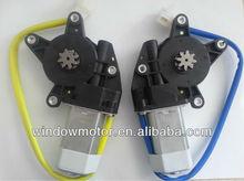 la ventana del coche y baja de rpm monofásico motor eléctrico