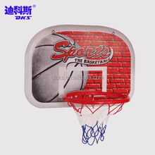 Adjustable Mini Children Basketball Board Toy Set