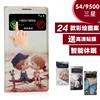 China Wholesale fancy Cell Phone Case For Samsung S4