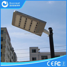 idroponica sensore di movimento illuminazione stradale luce le foto