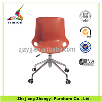 Office furniture desk manufacturers ergonomic 4 star leg executive chair office chair covers