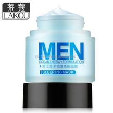 LaiKou Men's Ocean Energy Formula Sleeping Mask, 70g, moisturizing, oil balance, shrinks pores, brightening skin color face mask