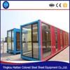 decorative sandwich panel expandable container house