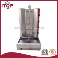 stainless steel gas doner kebab meat