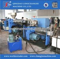 Plastic film washing equipment/PP film washing line