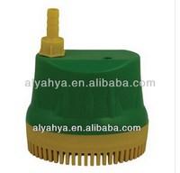 Designer stylish air cooler sea water pumps