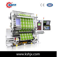 Bi-directional Reviewing Positive and Negative Rewinding Machine