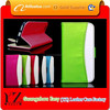 China Supplier Leather Cell Phone Case For iPhone 6G - 4.7