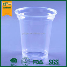various of plastic cup/plastic cup sizes