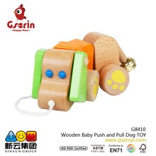 Wooden Baby Push and Pull Dog TOY