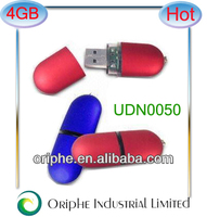 Laser Logo Print Key usb flash drive 500gb