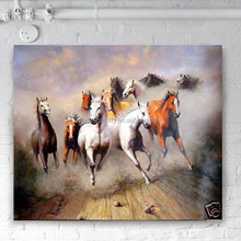 eight horses painting