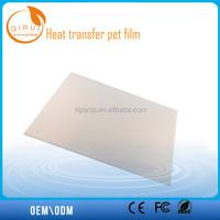 Release PET film, thermal transfer printing film for computer bag