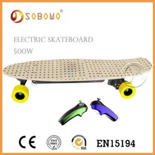 500w latest chinese electric complete skateboard