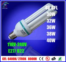 wholesale 4U 30W-40W energy saving bulb lamps