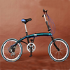 china wholesale adult folding bicycle/new model children folding bike/ 20 inch folding bicycle