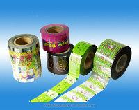 2015 hot sale printed opp plastic film rolls