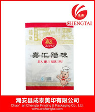 Sealing pouch plastic bags for meat