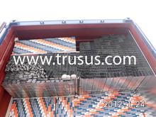 Mild Steel Profile Premium Quality Prices For Building Material