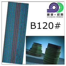 Different sizes upholestery elastic webbing for sofa (B120#)