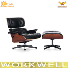WorkWell leisure chair,armchair,loung chair