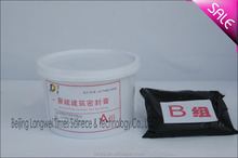 Double component polysulfide sealant for Metal/glass/window/wood joint seal, 25 kg / barrel