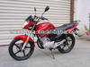 high quality competitive price 125cc 139cc motorcycle with EEC