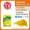 /product-gs/nasi-chicken-cartilage-powder-chicken-bone-powder-for-sale-60227267260.html