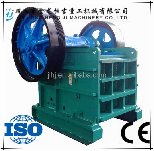 Mini Mining Equipment : China top brand mining equipment to break stone with mini