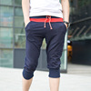 Teen summer casual pant male models tide hit color stitching Slim sports pant