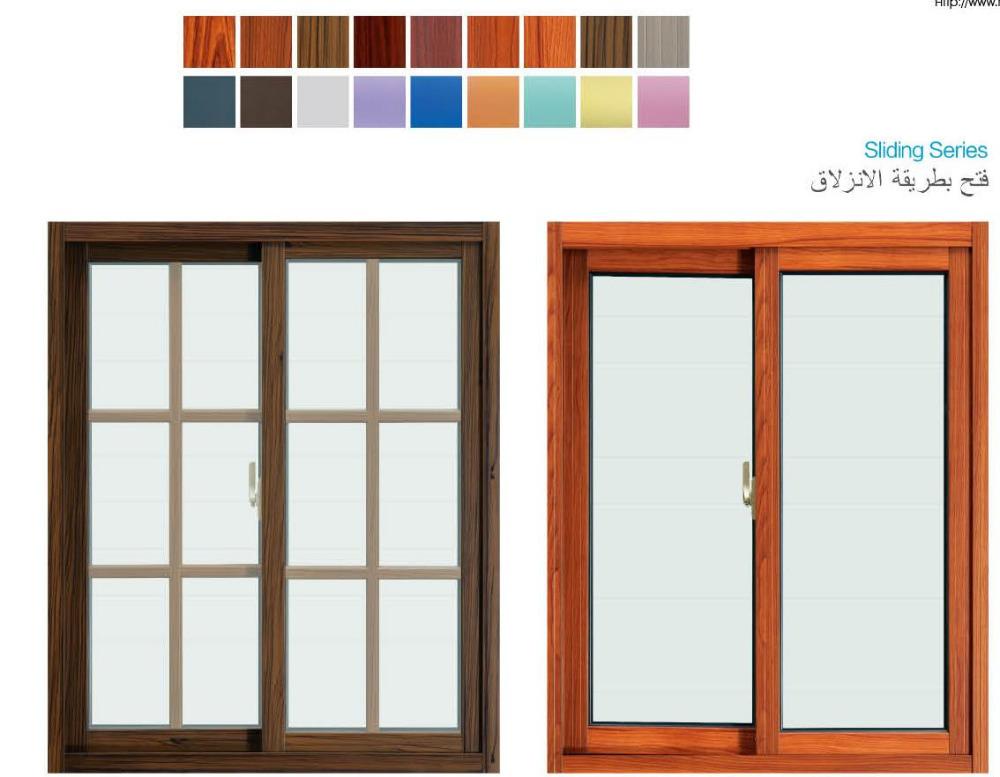 amrica del norte estilo utilizado ventanas de aluminio con diseo de la parrilla y crescent