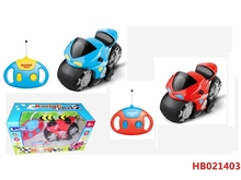 2015 Top Selling Products In Alibaba Wholesale Rc Toy Motorcycle For Sale