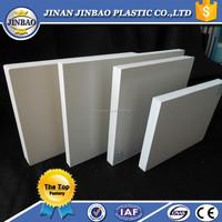 waterproof top sale hard foam 4x8 pvc sheet