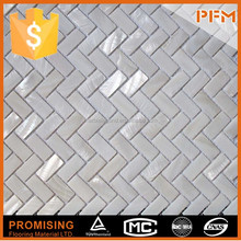 China Factory for 2012 rectangle pure white mother of pearl mosaic wall tile in brick pattern