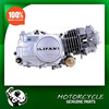 Air-Cooled Cold Style and 4 Stroke Motorcycle Engines and Lifan 125cc Engines