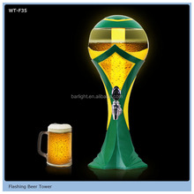 From GMTlight 2015 Hot Selling World Cup With LED Flashing Light 3L Beer Tower