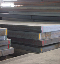a36 ship building steel plate/JIS SS41 carbon Steel Plate/sheet