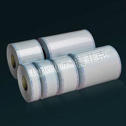 autoclave paper bag/medical consumable materials bulk paper bags