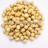 Wholesale Chinese foods,Chili/cheese/tomato/garlic/wasabi flavor coated peanuts