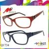 Korean optical frames,high-end eyewaer,top-function frame