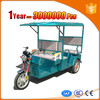 charging type 2014 hot sale h-power electric three wheel electric tricycle with low noise