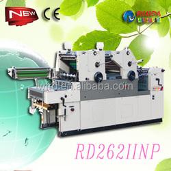 RD262IINP 2 color offset printing machine heidelberg